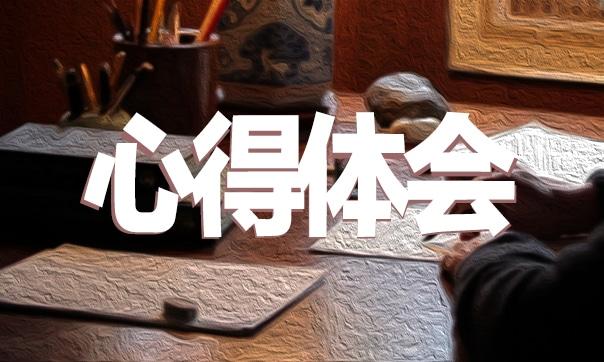 鑄牢中華民族共同體意識