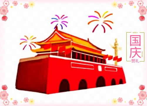 中国华诞72周年祝福语大全_对祖国72周年华诞的祝福语